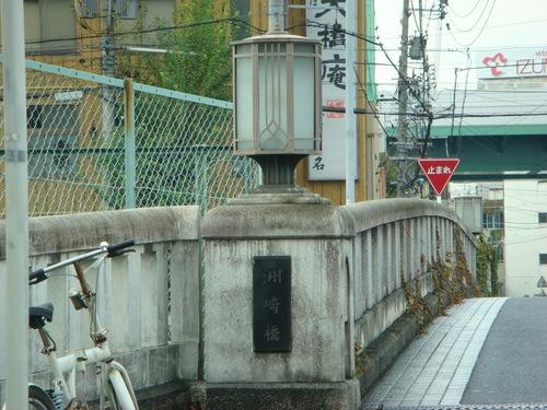 堀川橋灯_b0097645_8331910.jpg