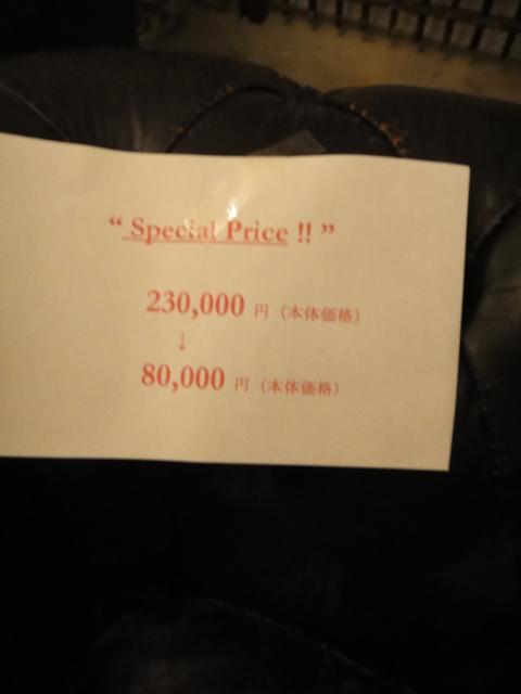 Thanks!_b0159549_14161289.jpg