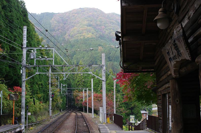 京都の紅葉2010 ~叡山電車・二ノ瀬駅~    と..._f0152550_2216046.jpg