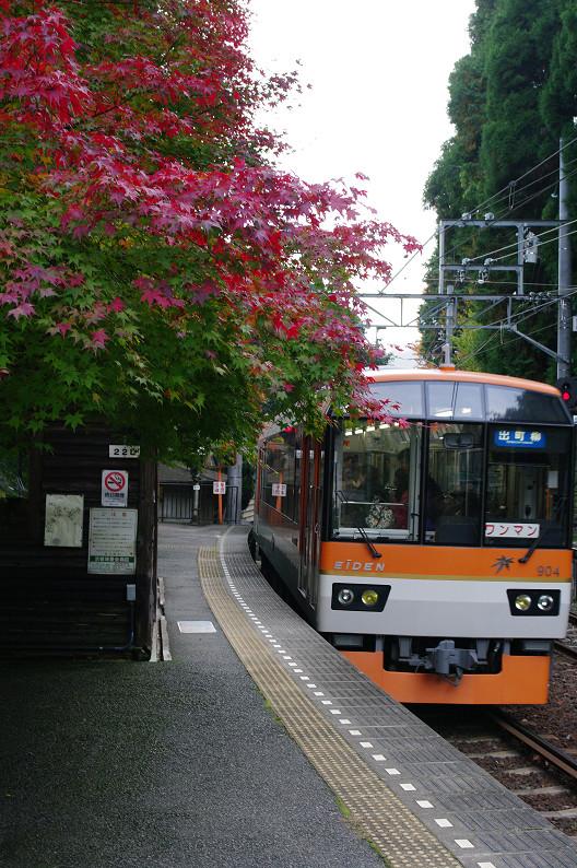 京都の紅葉2010 ~叡山電車・二ノ瀬駅~    と..._f0152550_22162058.jpg