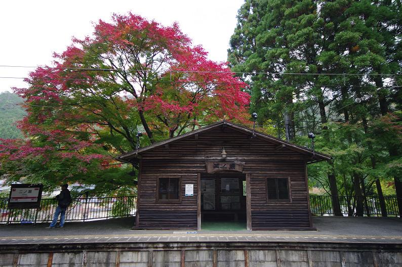 京都の紅葉2010 ~叡山電車・二ノ瀬駅~    と..._f0152550_22162913.jpg