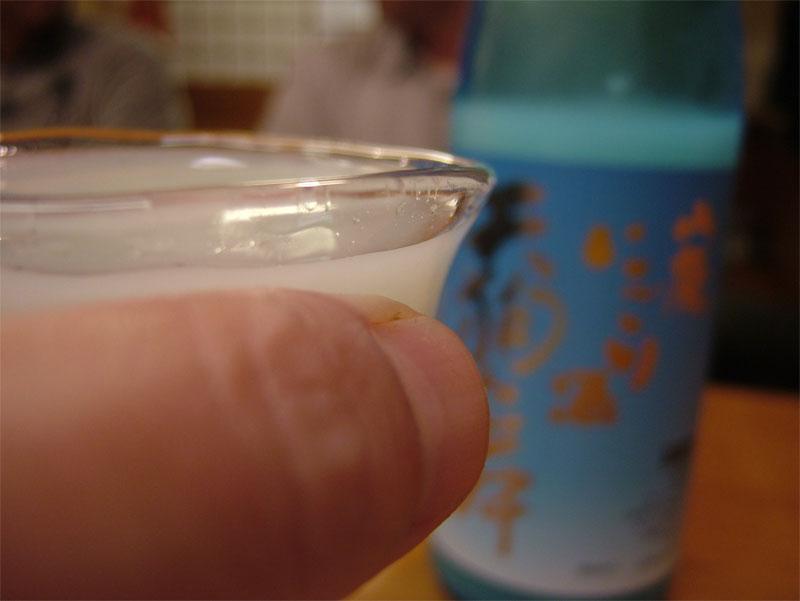 にごり酒美味かったぞいね_c0110051_17125018.jpg