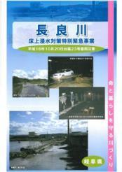 11月9日 涸れた今川を見る会-3_f0197754_133721.jpg