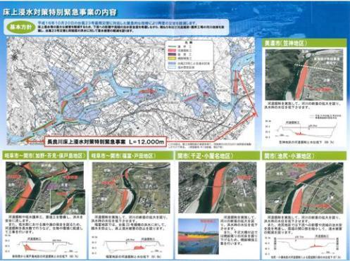11月9日 涸れた今川を見る会-3_f0197754_154697.jpg