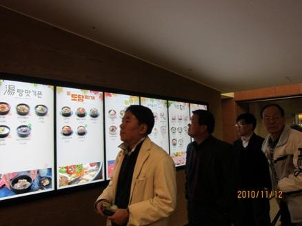 G20の韓国に行きました_b0100062_18503719.jpg