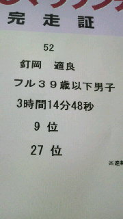 c0139777_23251135.jpg
