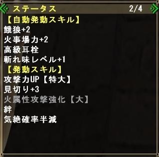 b0093478_1137372.jpg