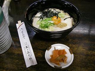 神渕神社の大杉_e0064783_10131093.jpg