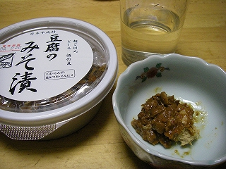 神渕神社の大杉_e0064783_10164445.jpg