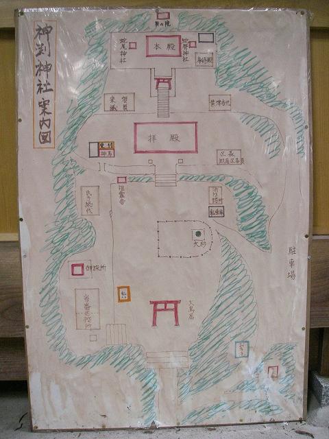 神渕神社の大杉_e0064783_10211842.jpg