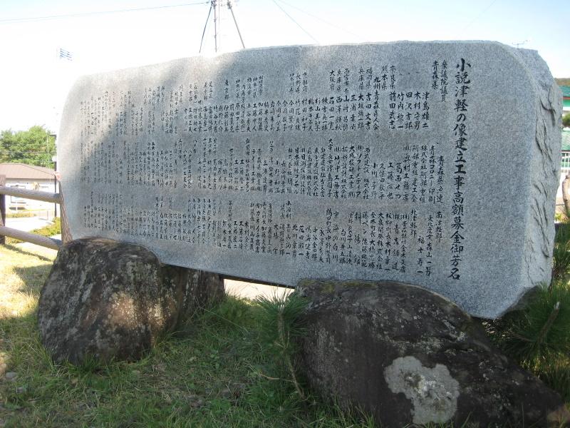 『津軽』を歩く(20)小泊_c0013687_22403084.jpg