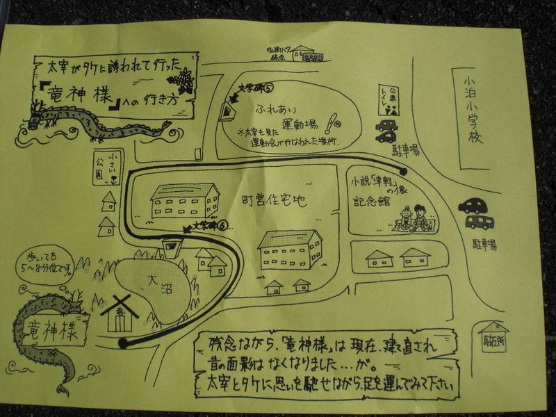 『津軽』を歩く(20)小泊_c0013687_22422095.jpg
