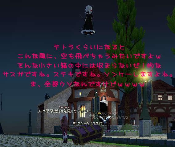 f0187190_6584369.jpg