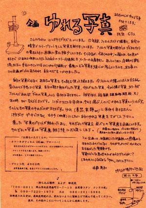 b0118191_196143.jpg