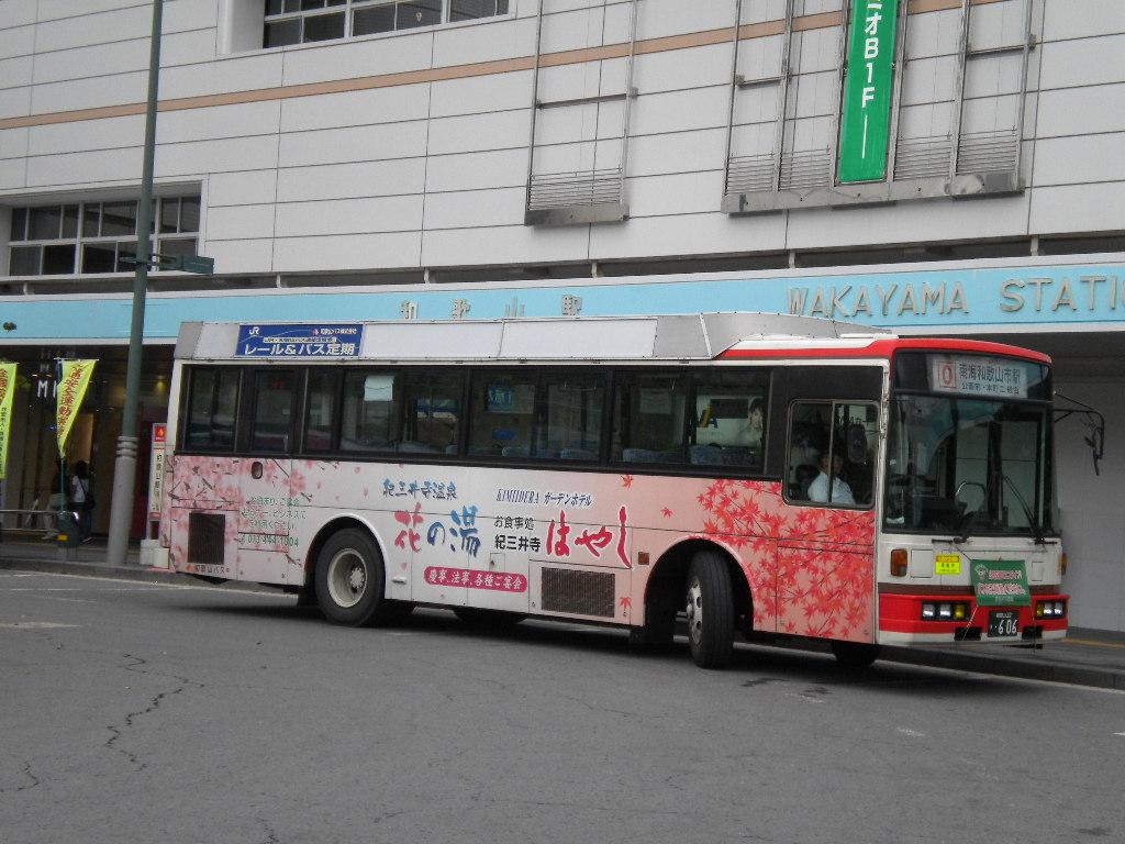 和歌山 バス 定期