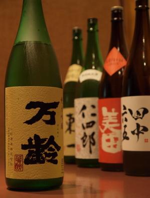 小さな酒蔵さん_f0232994_1541393.jpg
