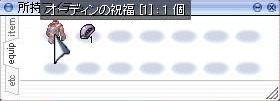 f0065197_9335158.jpg