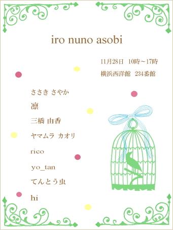 b0061310_011466.jpg
