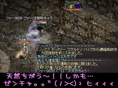 f0072010_1533455.jpg