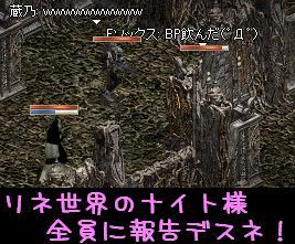 f0072010_1552789.jpg