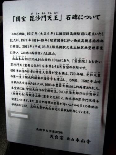 f0167310_19233918.jpg