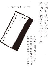 b0133814_19573275.jpg