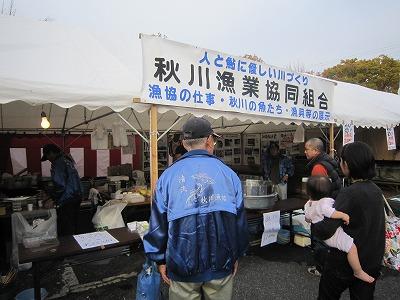 産業祭。_b0157216_22261193.jpg