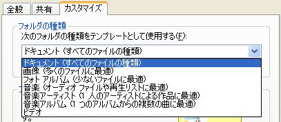 c0187320_19531742.jpg