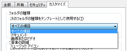 c0187320_19534166.jpg