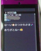 b0188121_22433414.jpg