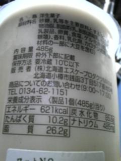 f0148927_16302722.jpg
