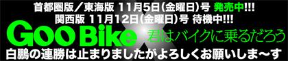 f0203027_20554926.jpg