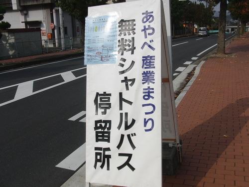 f0111128_973760.jpg