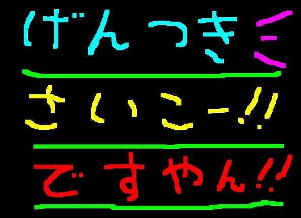 f0056935_18504772.jpg