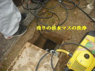諸々の仕事_f0031037_18205649.jpg