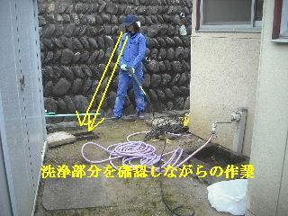 諸々の仕事_f0031037_18211192.jpg