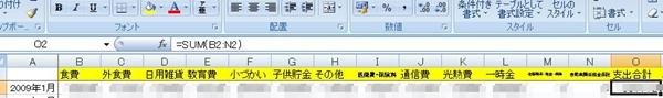 a0084343_163837.jpg