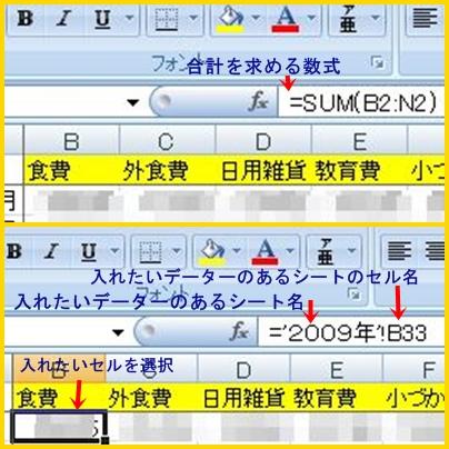 a0084343_16553321.jpg