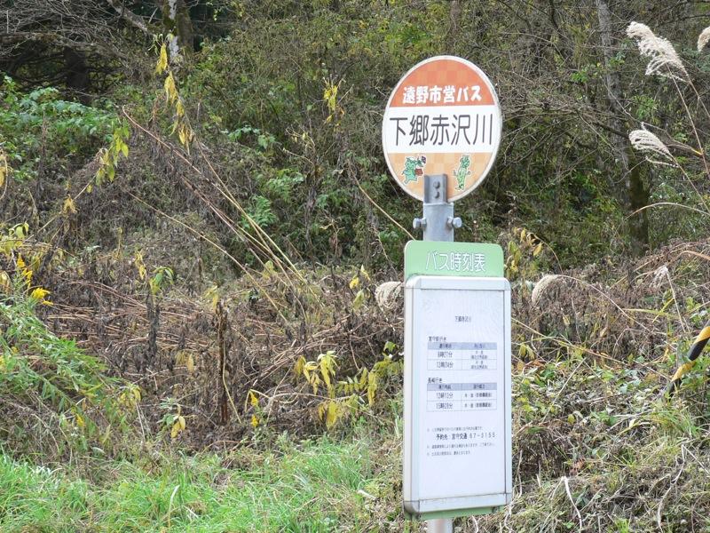 田瀬湖西(半)回りルート_d0001843_10193313.jpg