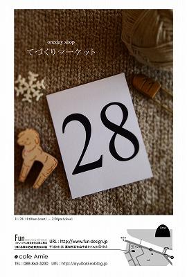 b0183445_19422717.jpg