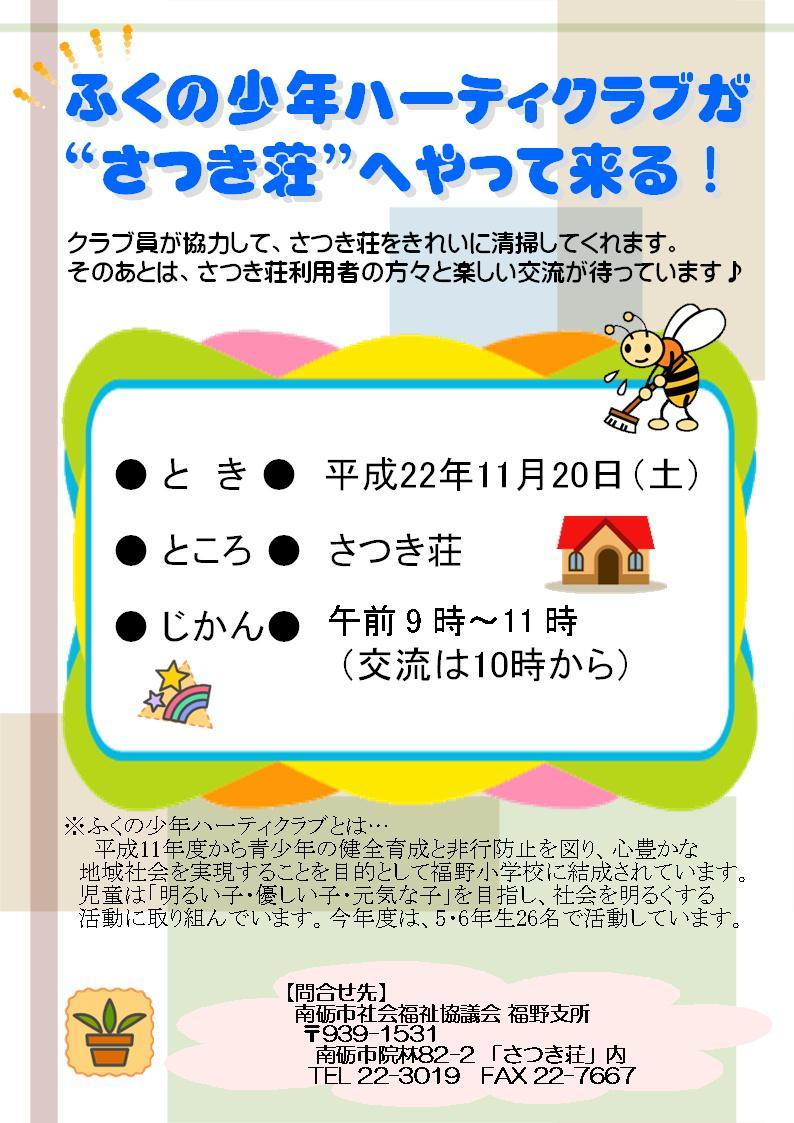 b0159251_1854182.jpg