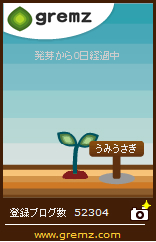 c0020452_23102851.jpg