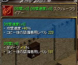 c0075363_21402030.jpg