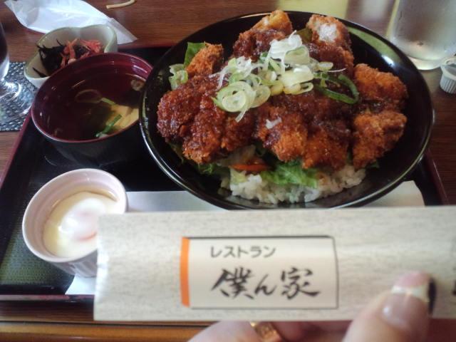 ランチ★ 味噌カツ丼_c0151965_1344865.jpg