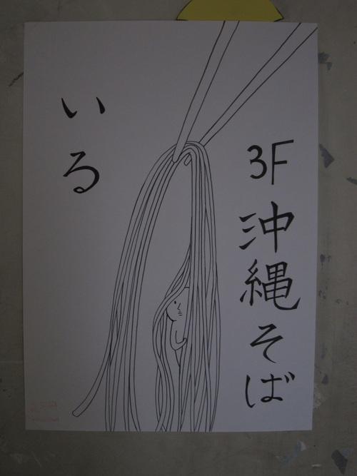 c0166765_19525567.jpg