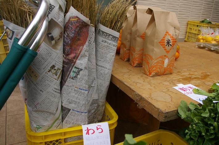 高野祭に北鎌倉まちづくり協議会の仲間が果物など出店_c0014967_21304353.jpg