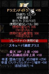 f0233667_112251.jpg