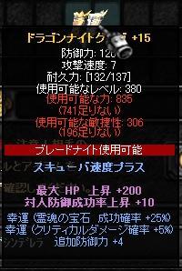 f0233667_115742100.jpg