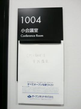 b0141878_16352612.jpg