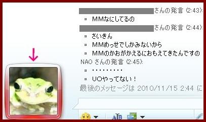 b0096491_1737596.jpg